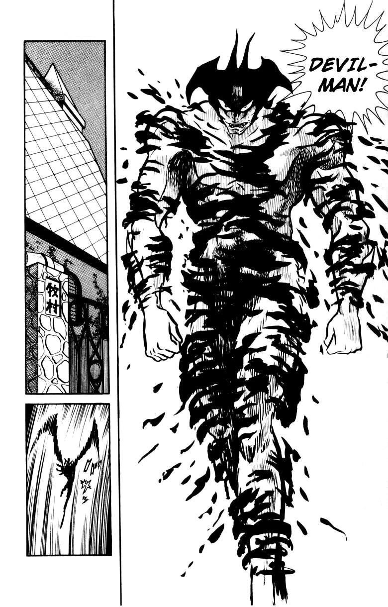 Devilman, Chapter 4 image 054