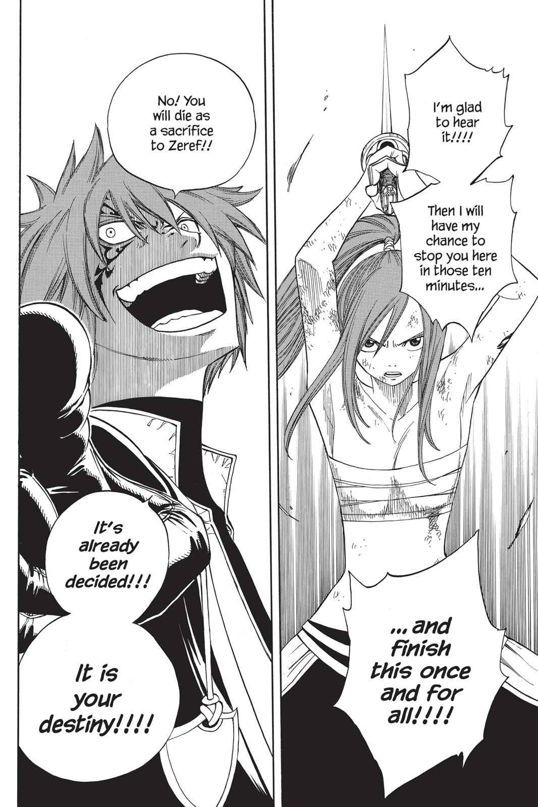 Chapter 92 image 019