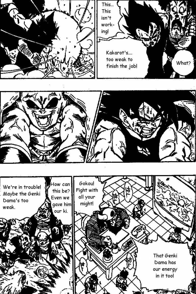 Dragon Ball, Chapter 517 image 008