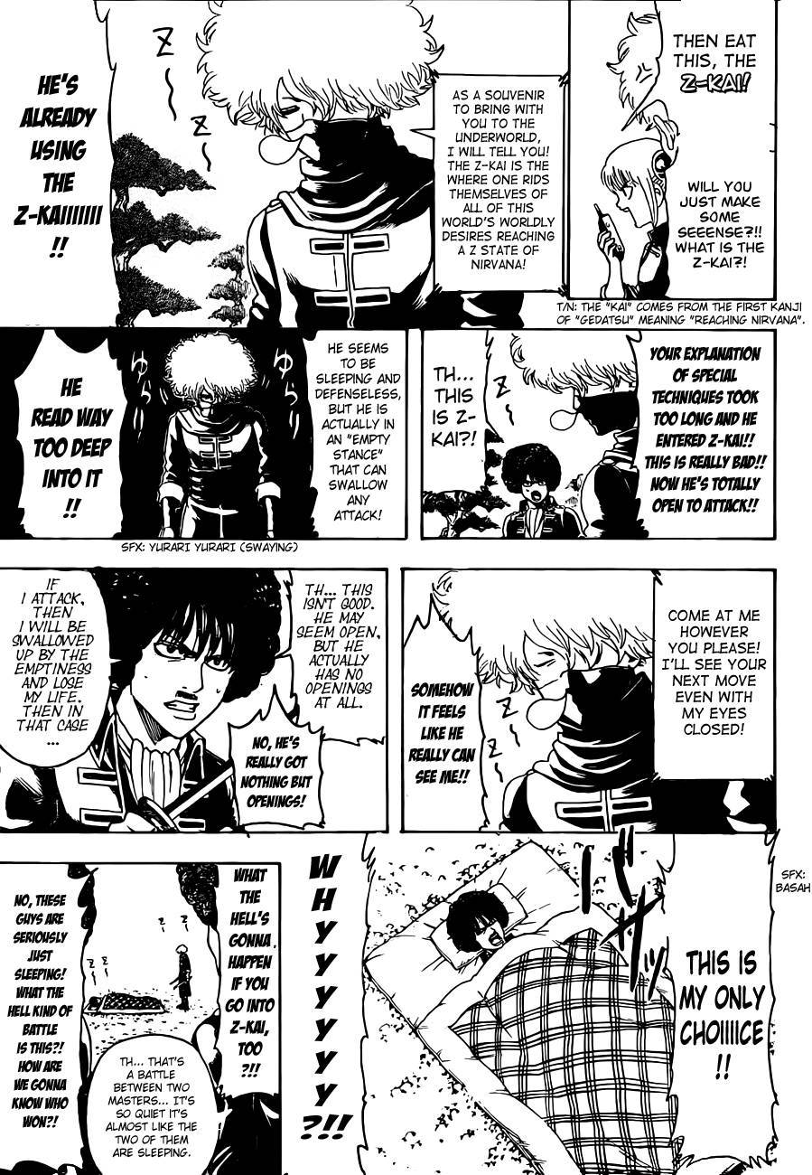 Gintama Chapter, 0 image 011