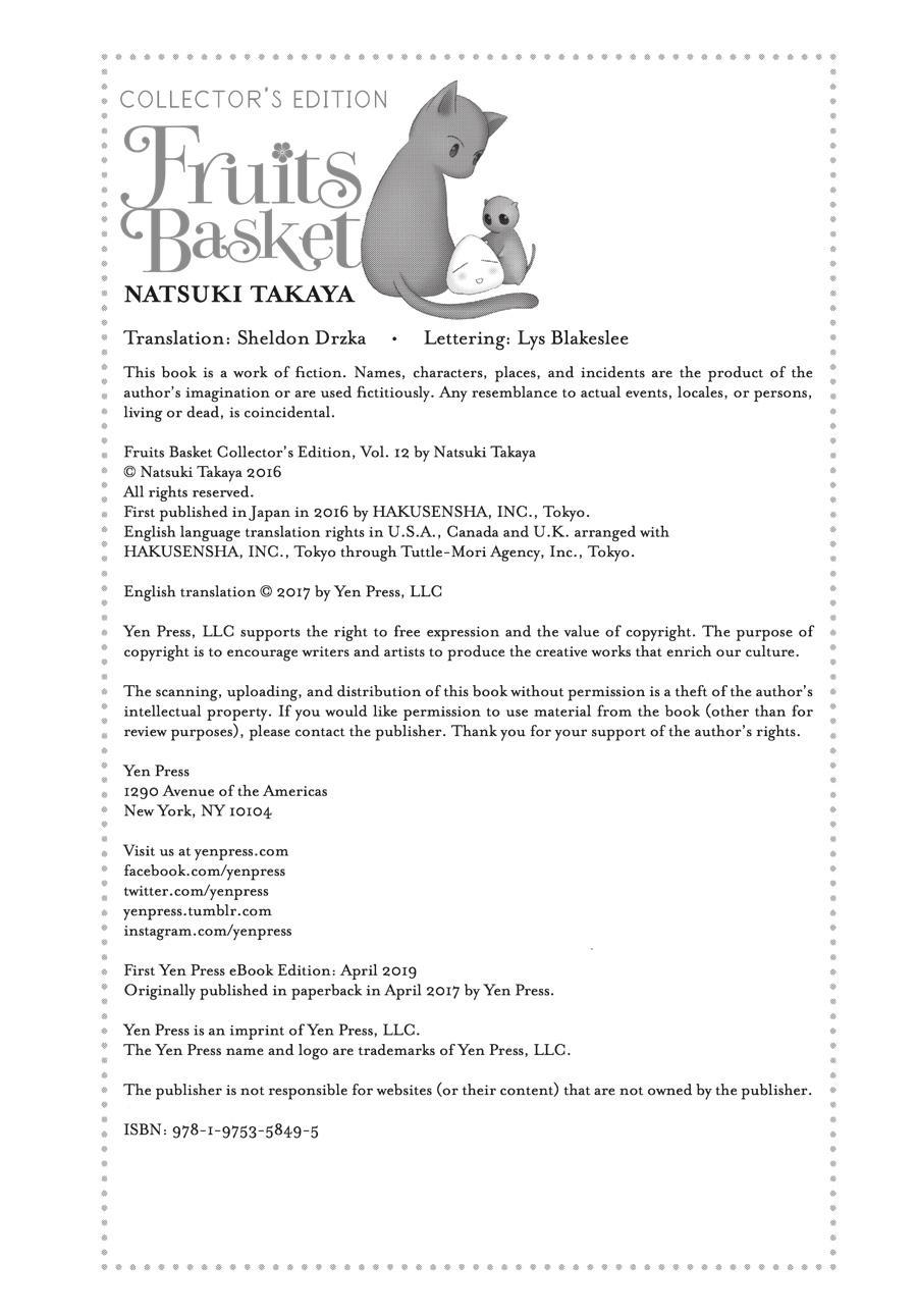 Fruits Basket, Chapter 136.5 image 110