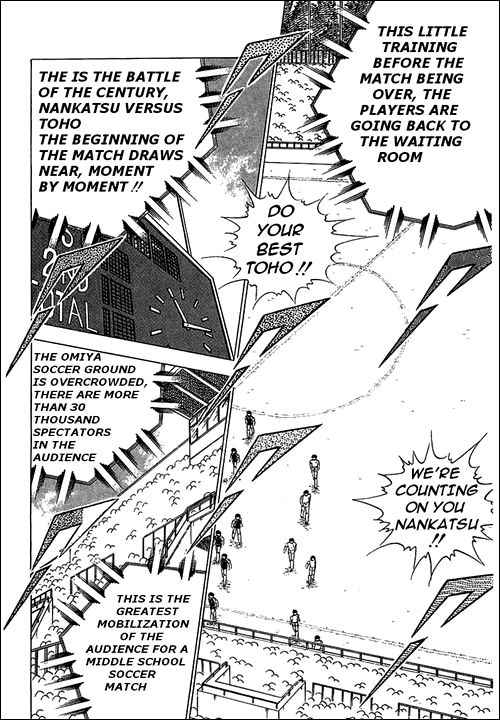 Captain Tsubasa, Chapter 76 image 037
