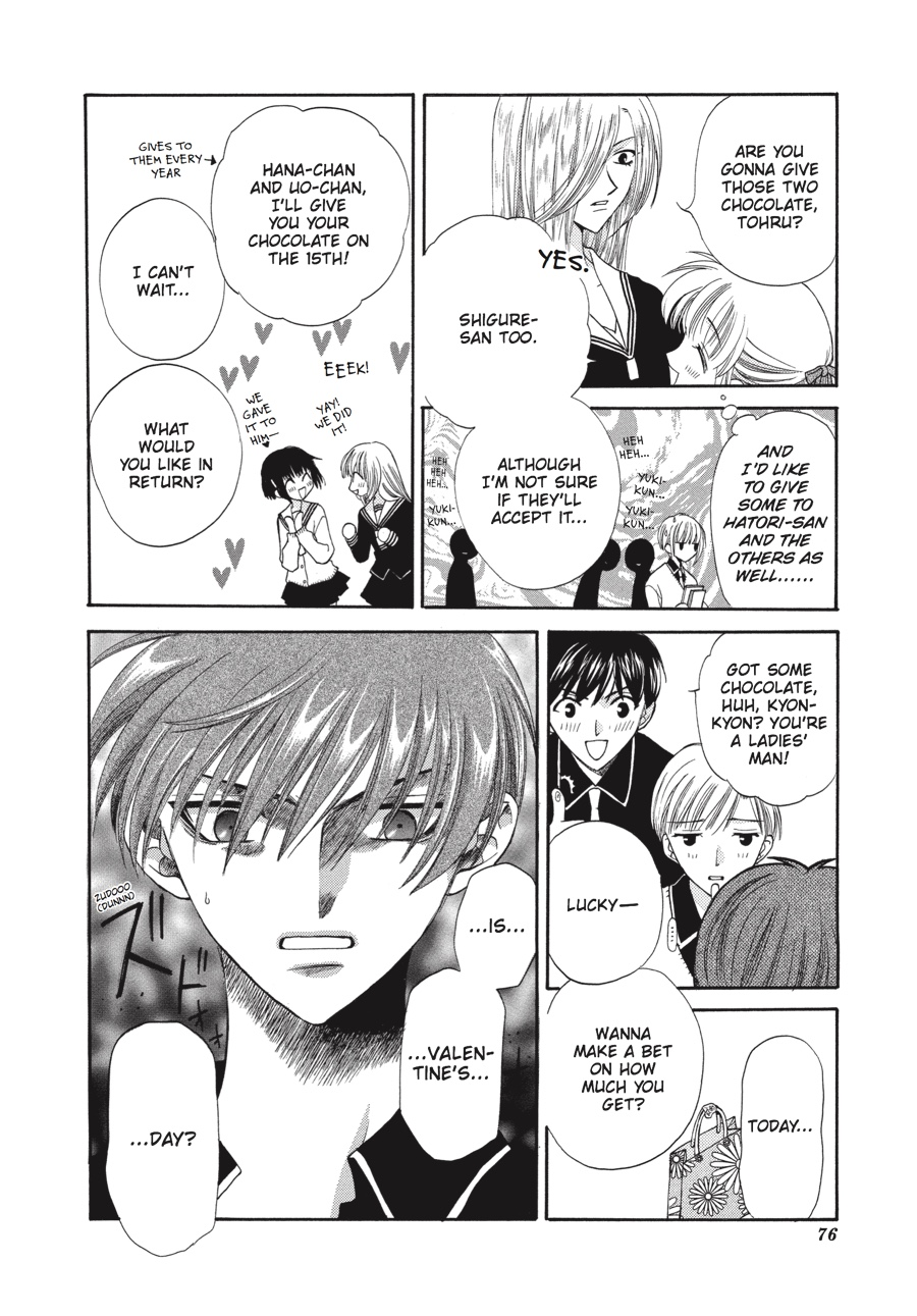 Fruits Basket, Chapter 15 image 008