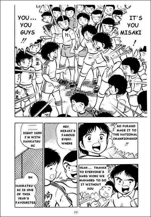 Captain Tsubasa, Chapter 17 image 008