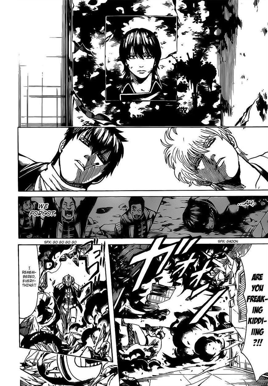Gintama Chapter, 674 image 012