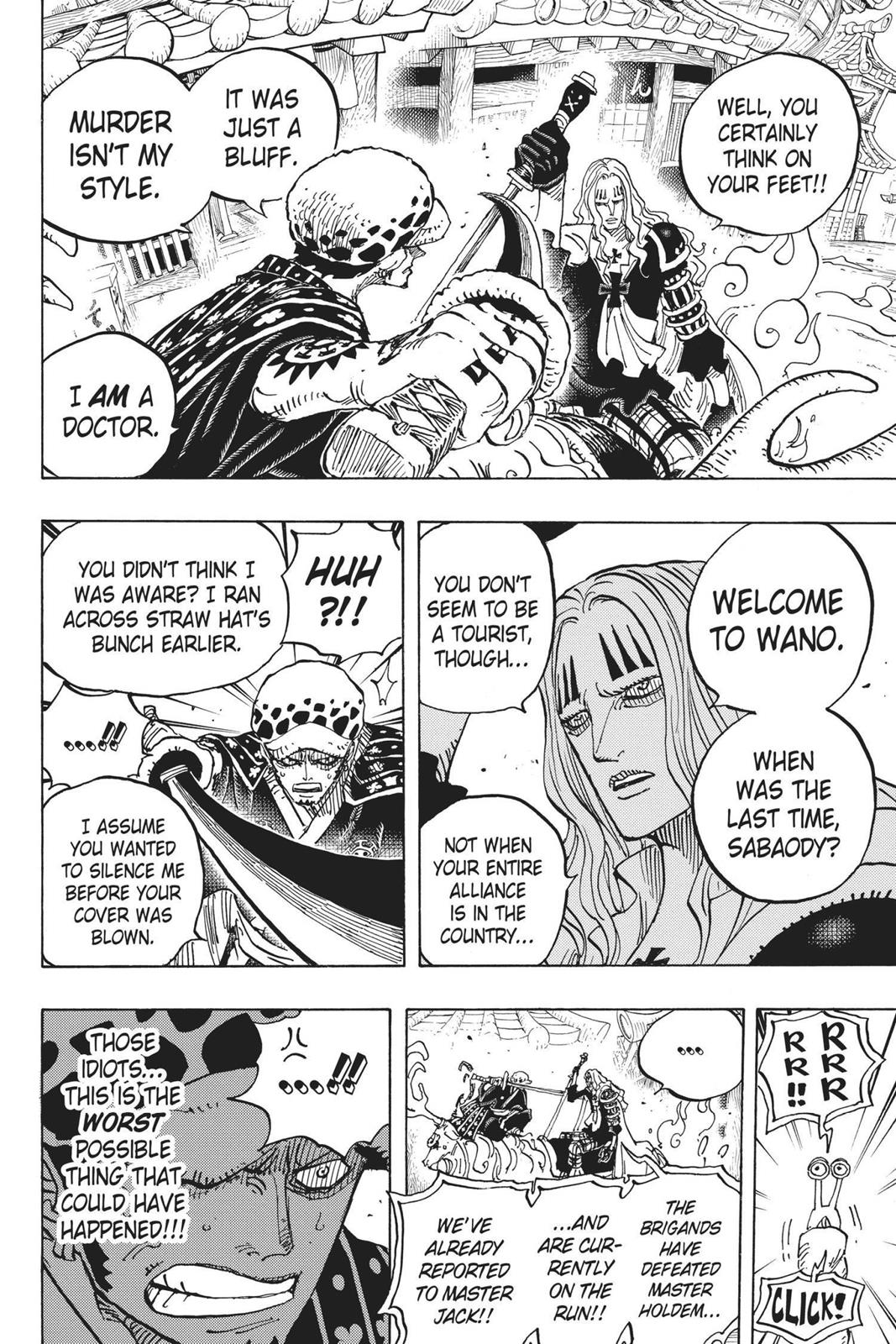 One Piece, Chapter 918 image 010