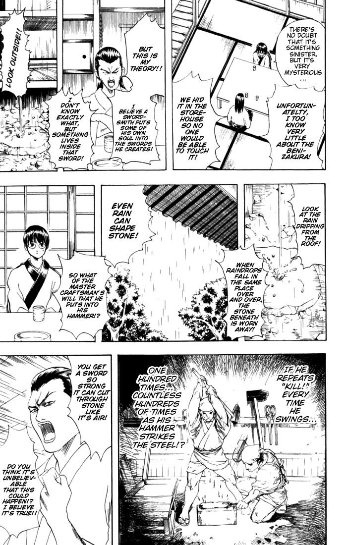 Gintama Chapter, 91 image 012