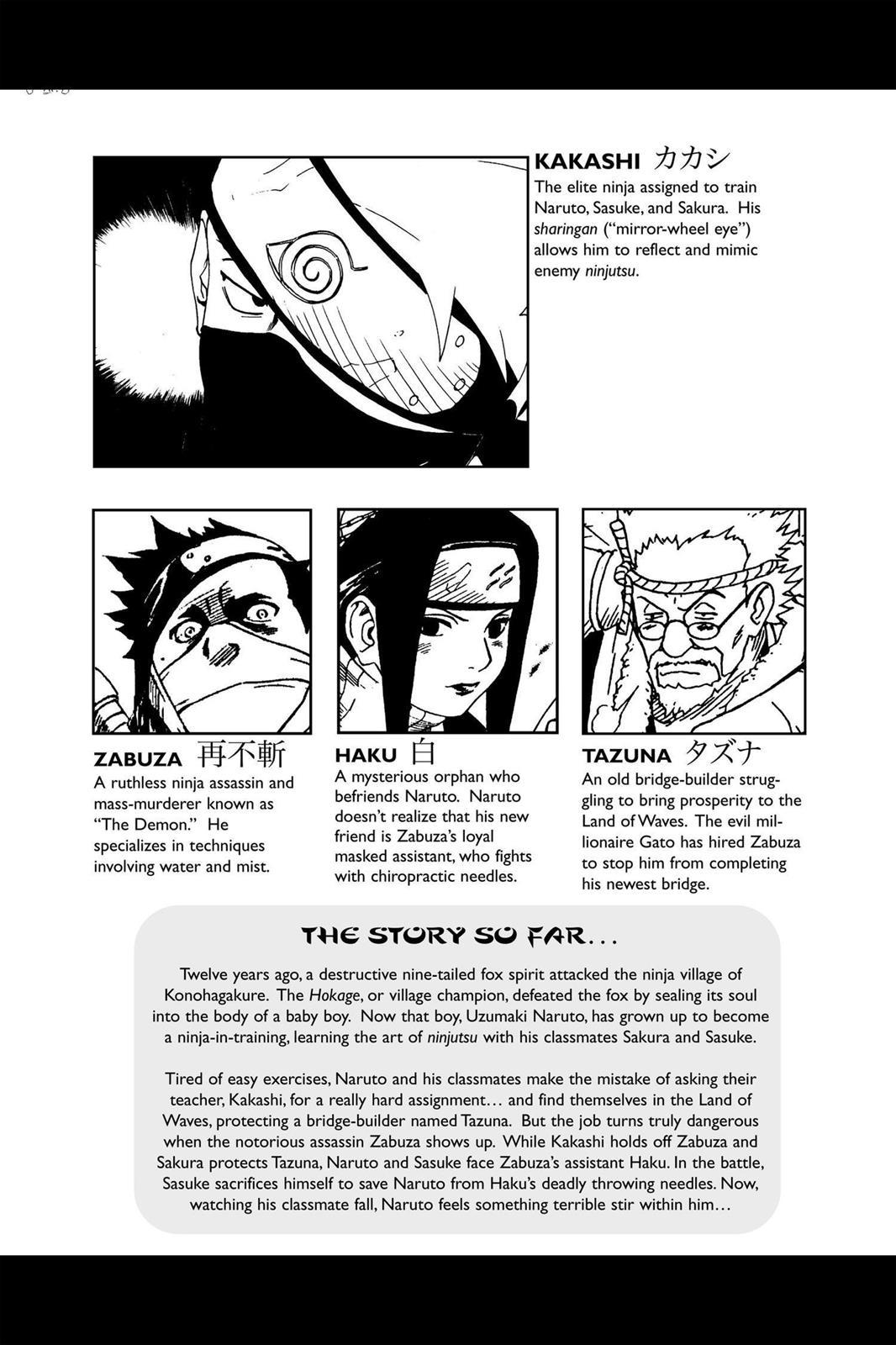 Naruto, Chapter 28 image 006