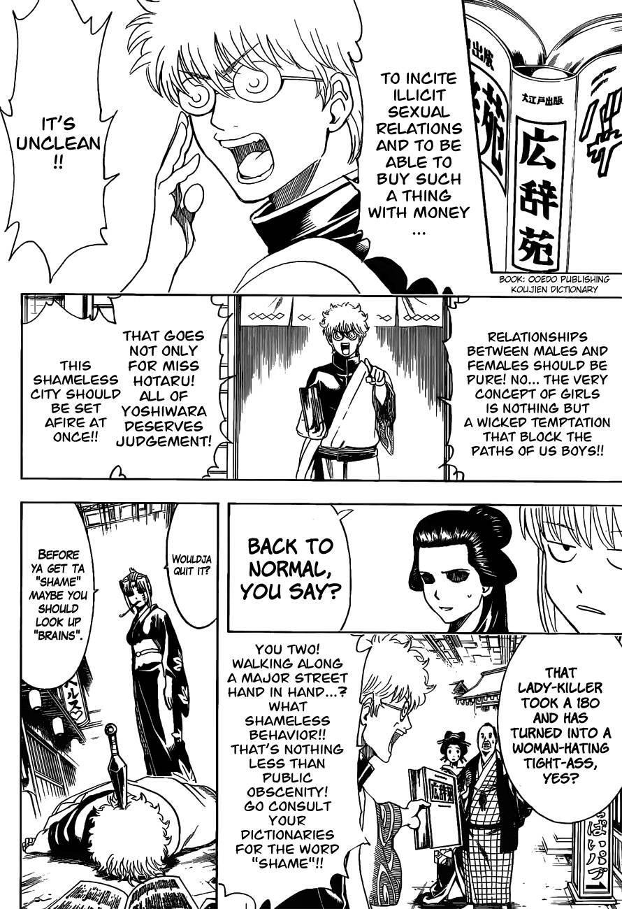 Gintama Chapter, 496 image 008