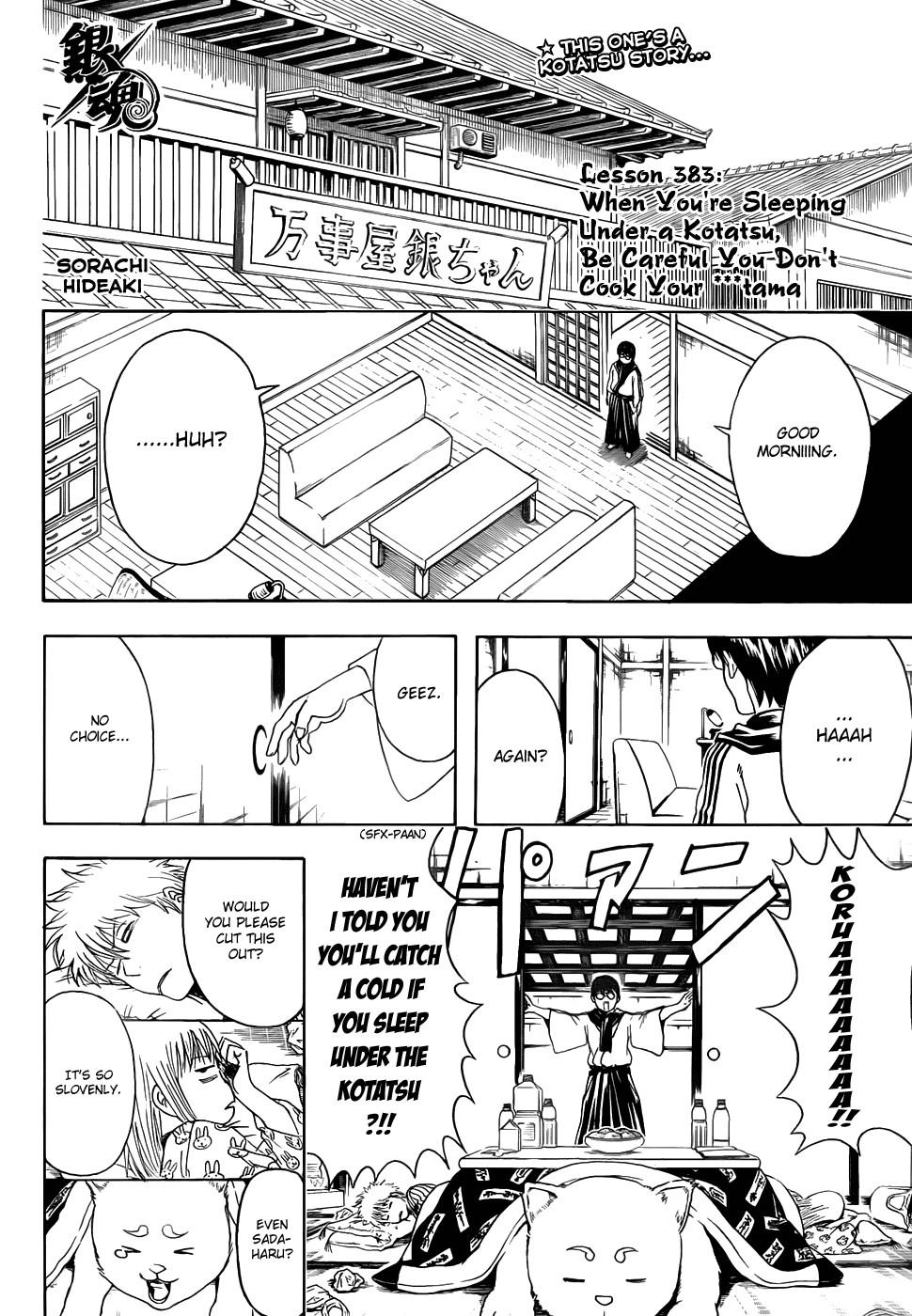 Gintama Chapter, 383 image 002
