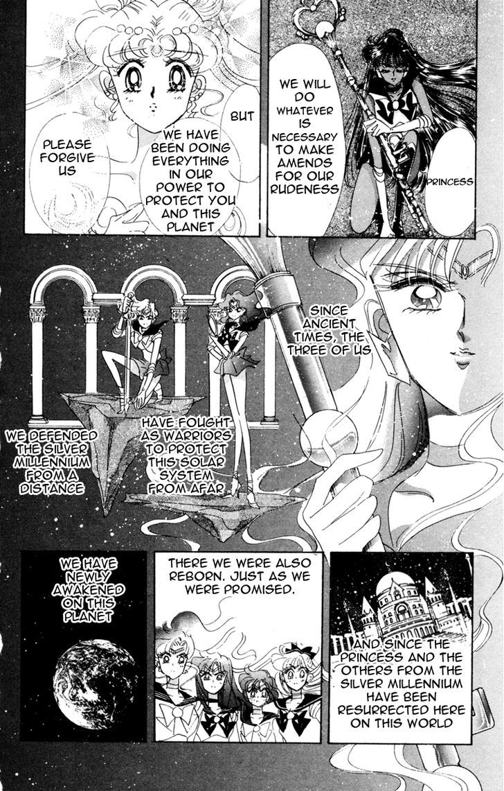 Sailor Moon, Cahpter 32 image 010