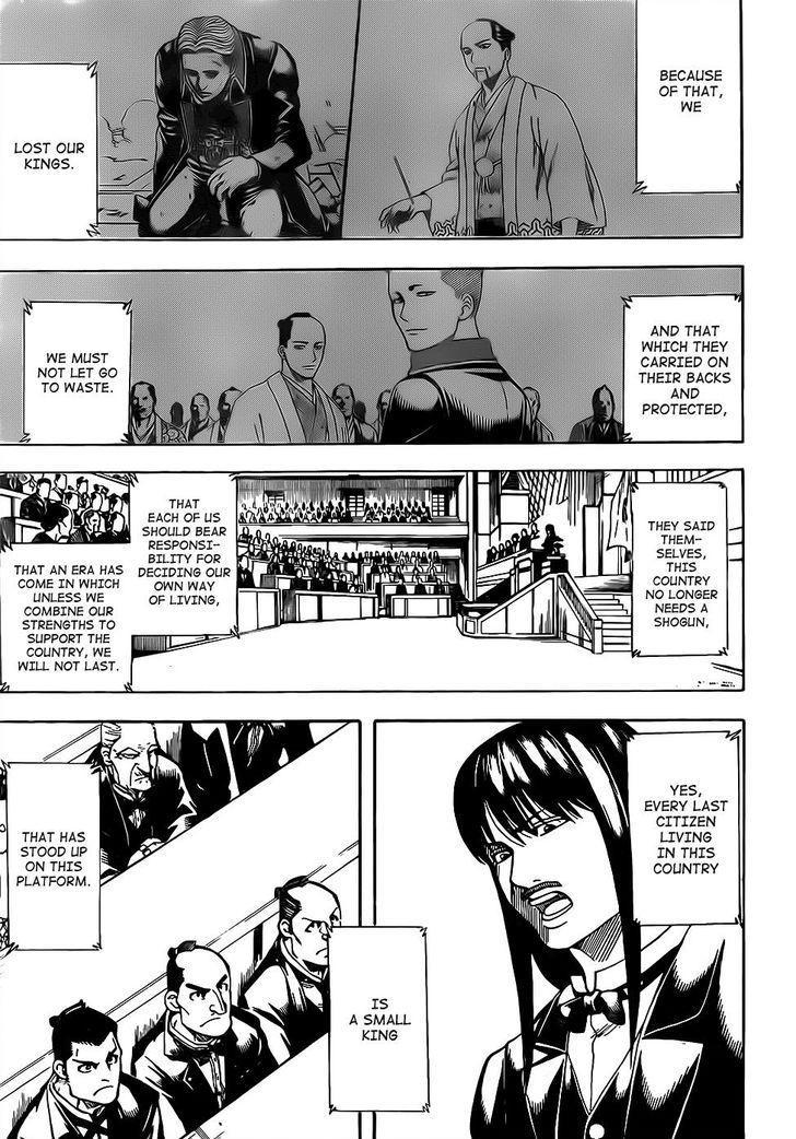 Gintama Chapter, 672 image 003