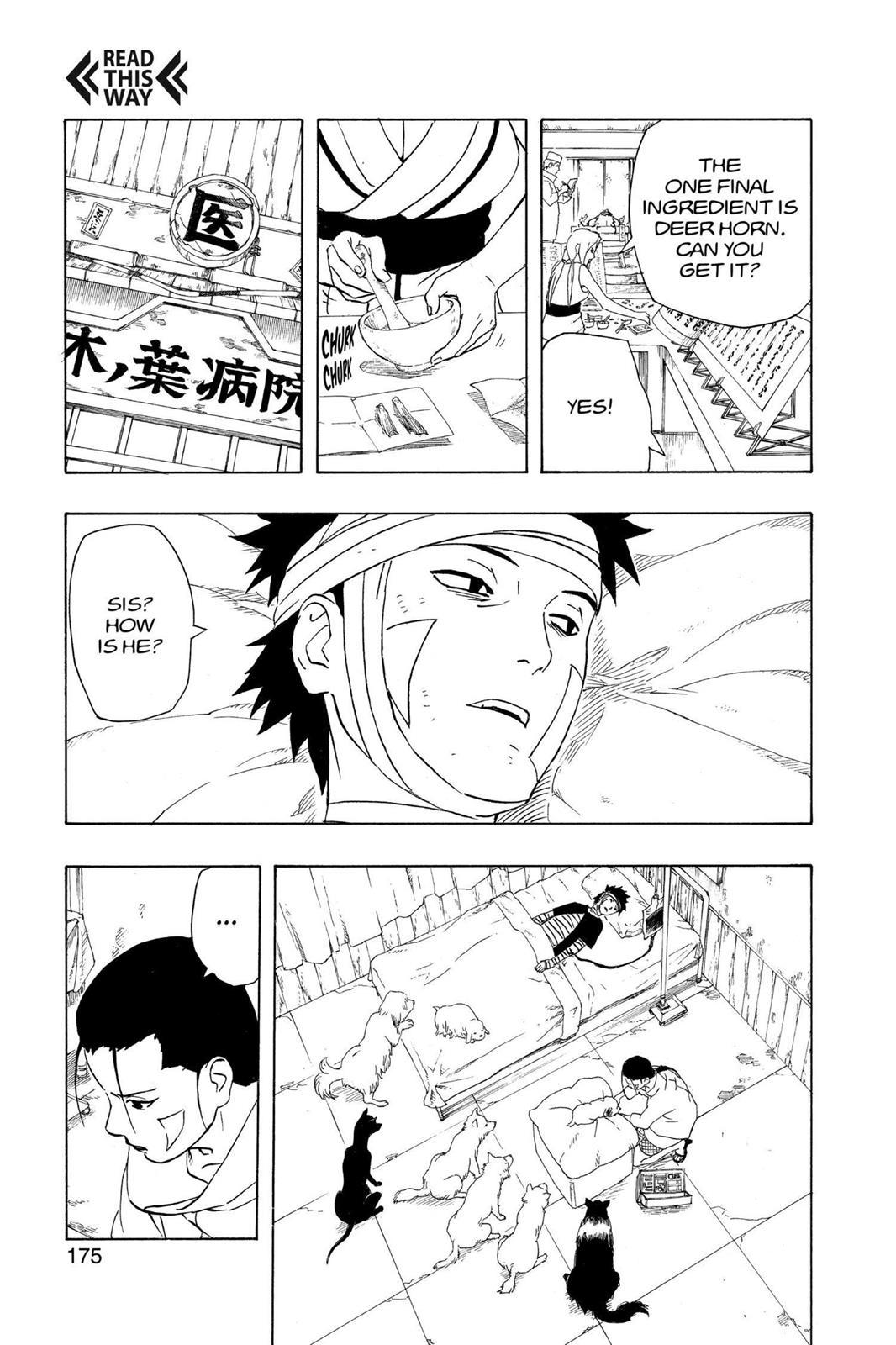 Naruto, Chapter 235 image 007