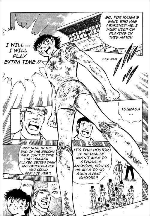 Captain Tsubasa, Chapter 81 image 015