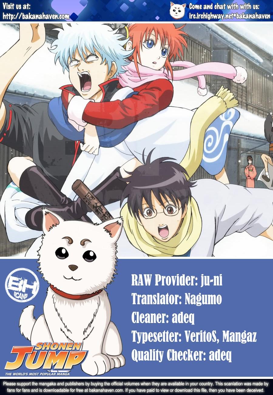 Gintama Chapter, 304 image 020