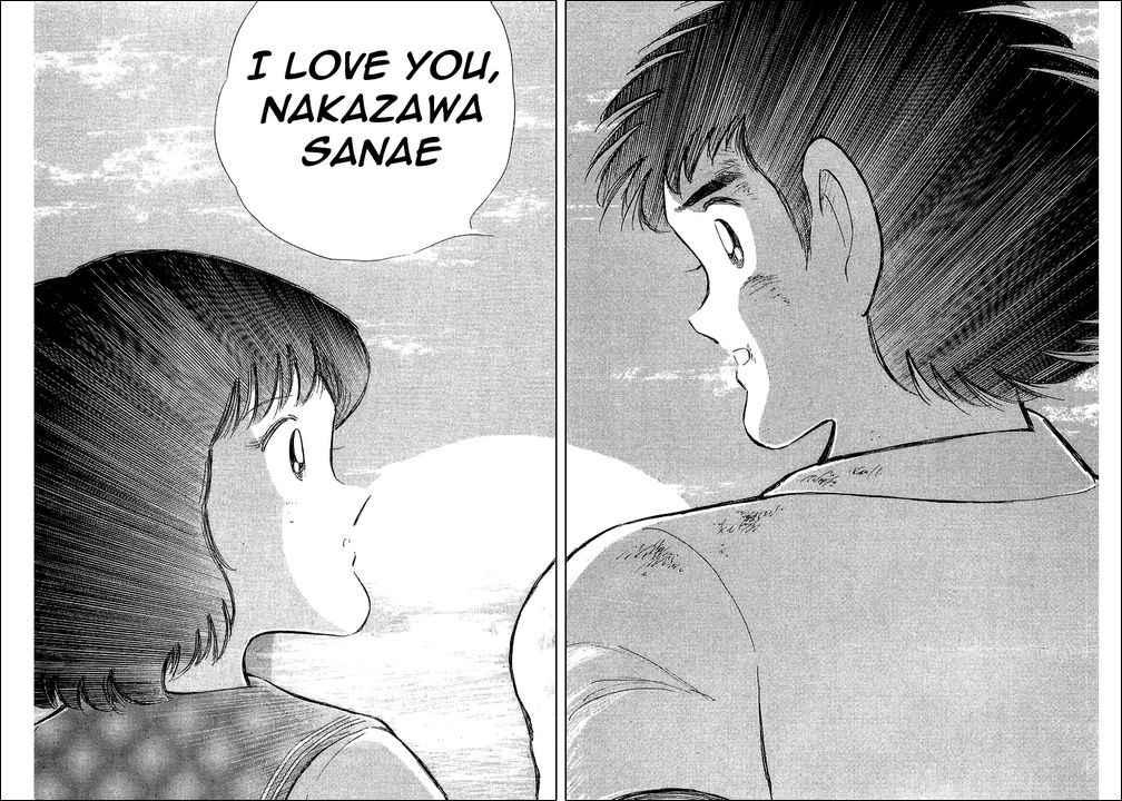 Captain Tsubasa, Chapter 109 image 049