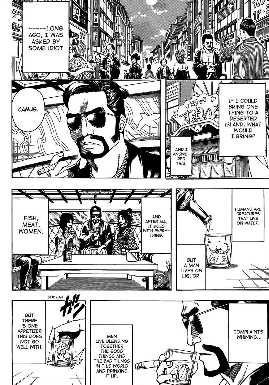 Gintama Chapter, 527 image 004