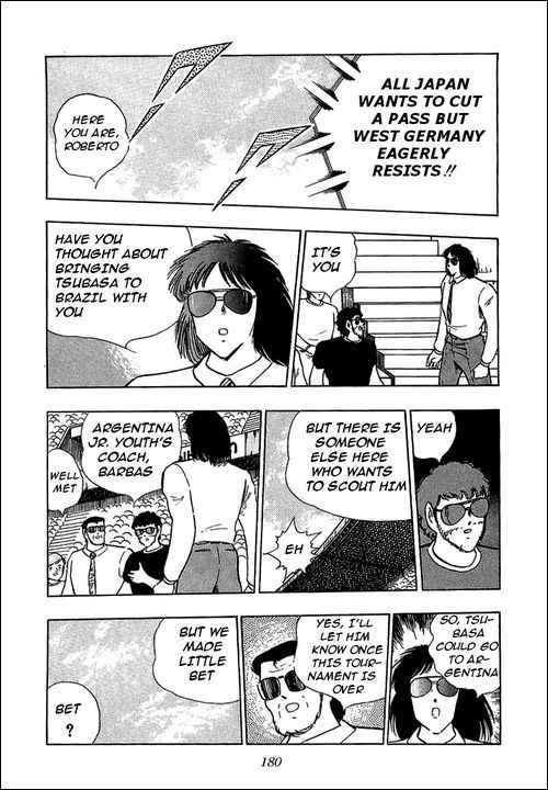 Captain Tsubasa, Chapter 105 image 032