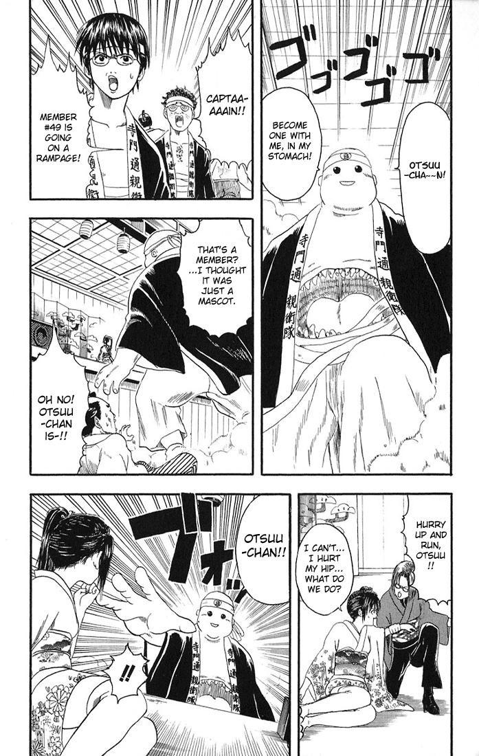 Gintama Chapter, 7 image 017