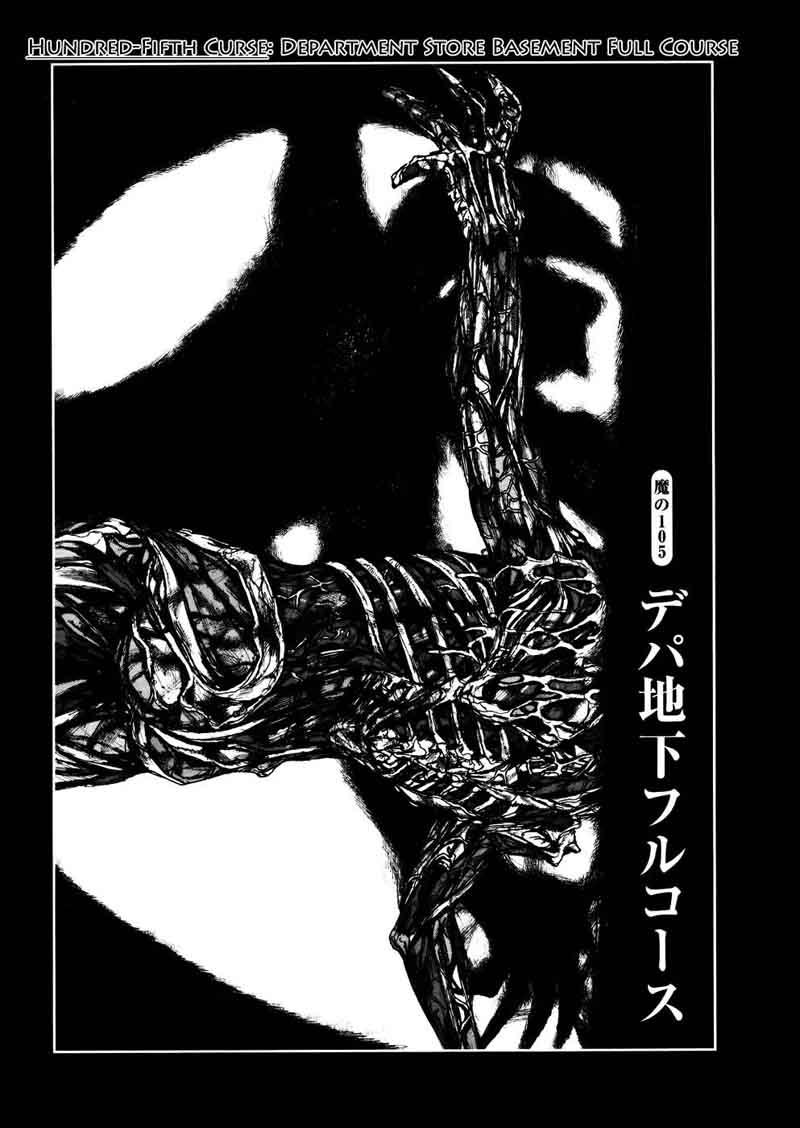 Dorohedoro, Chapter 105 image 001
