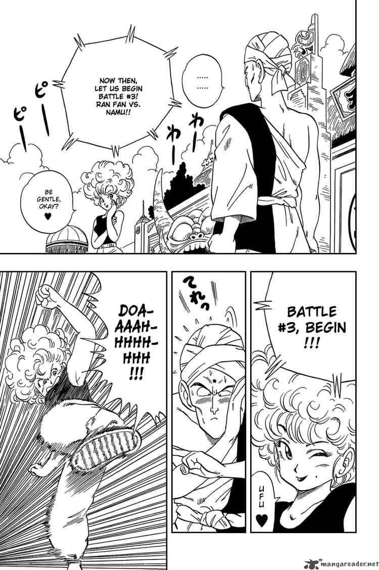 Dragon Ball, Chapter 38 image 006