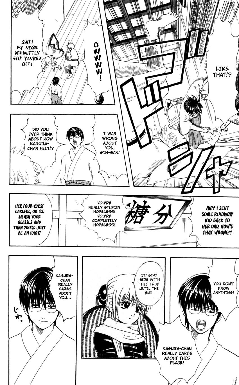 Gintama Chapter, 59 image 016