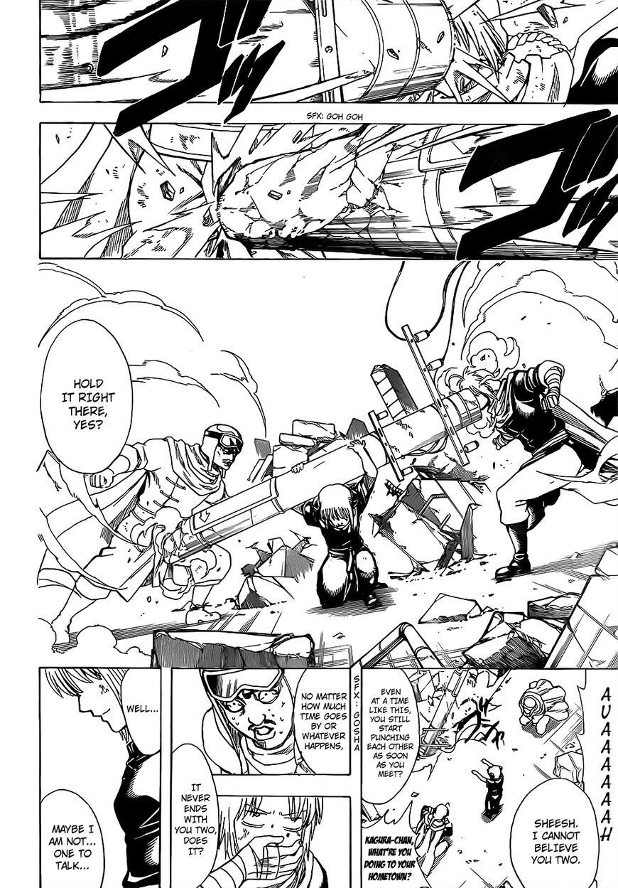 Gintama Chapter, 652 image 010