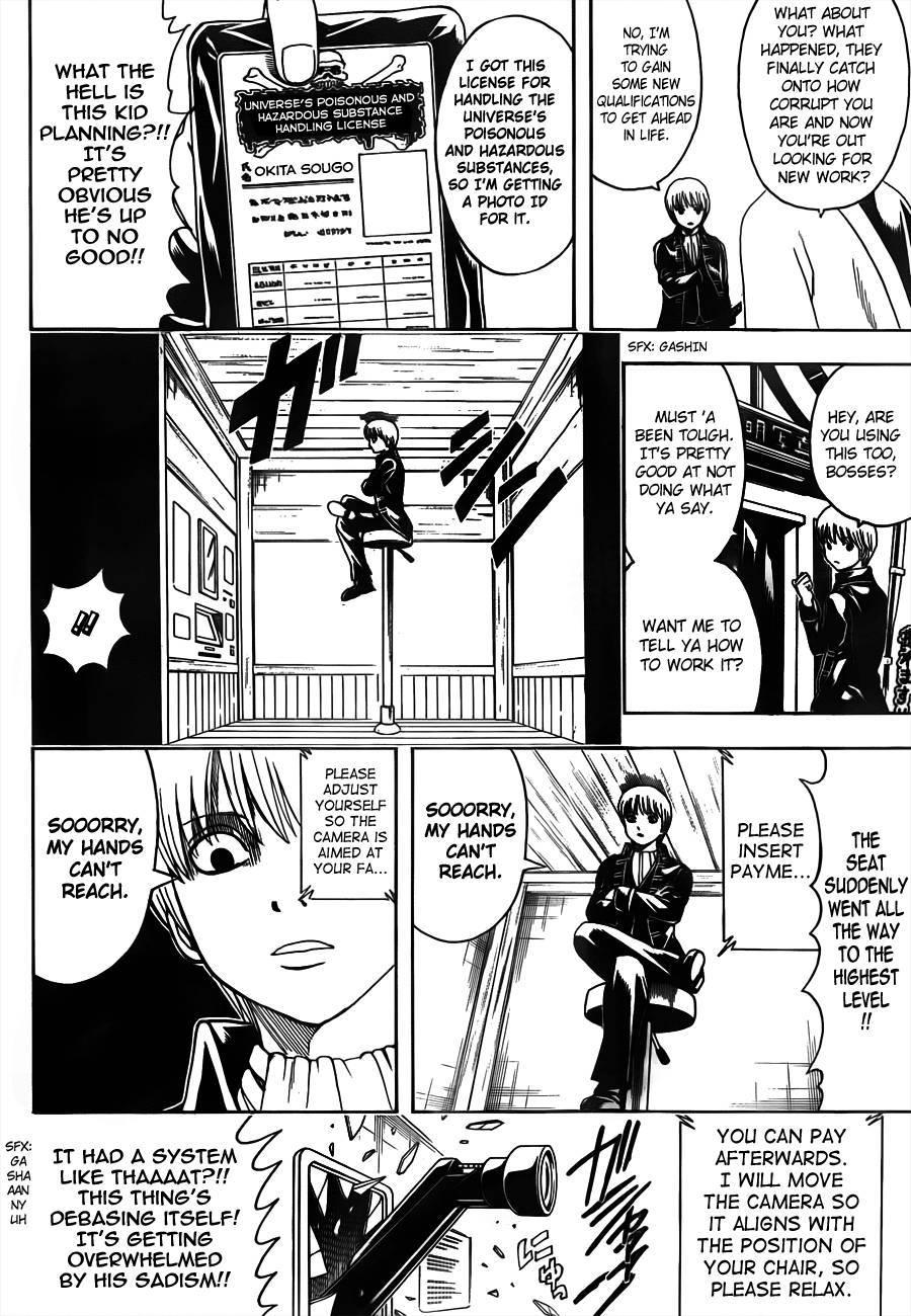 Gintama Chapter, 487 image 014