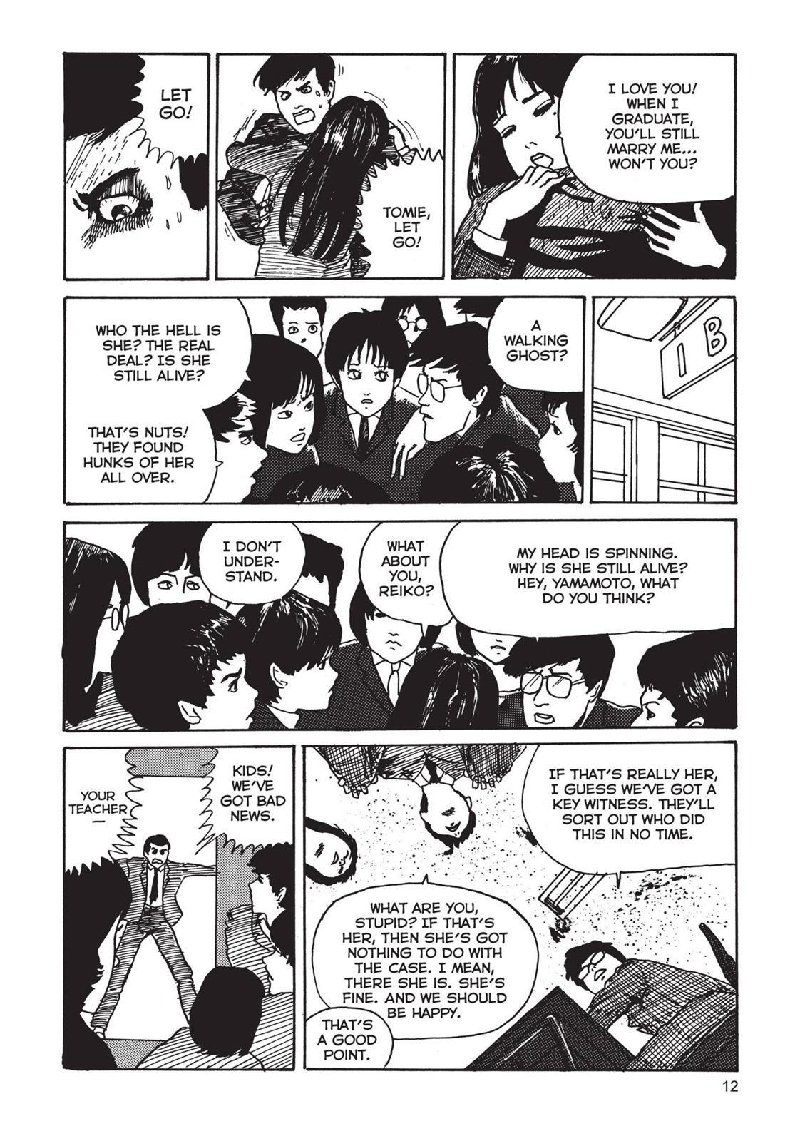 Tomie, Chapter 1 image 012