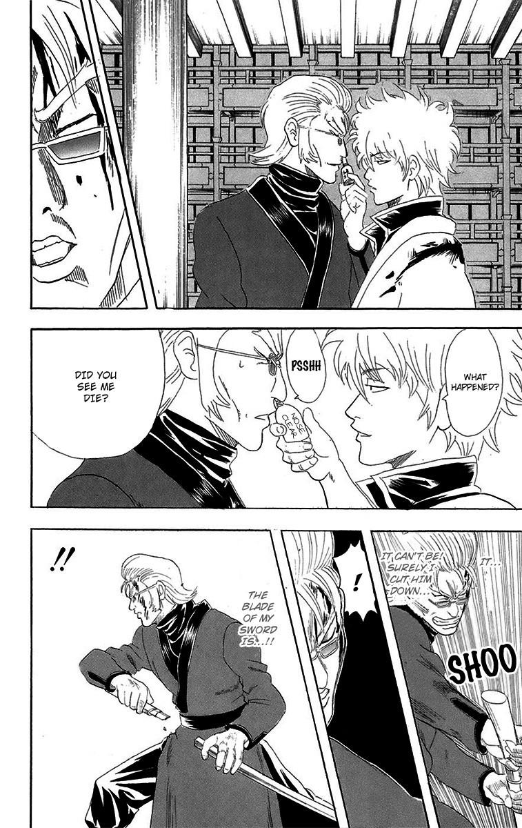 Gintama Chapter, 80 image 024