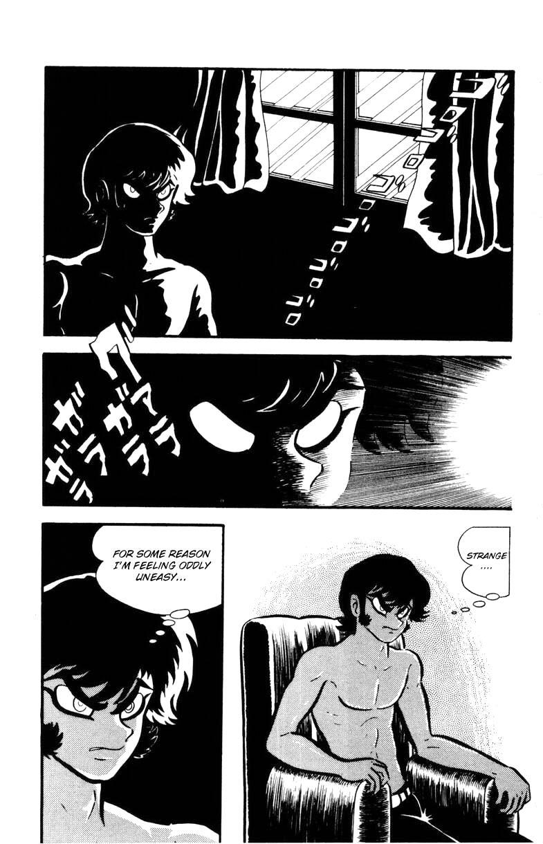 Devilman, Chapter 2 image 077
