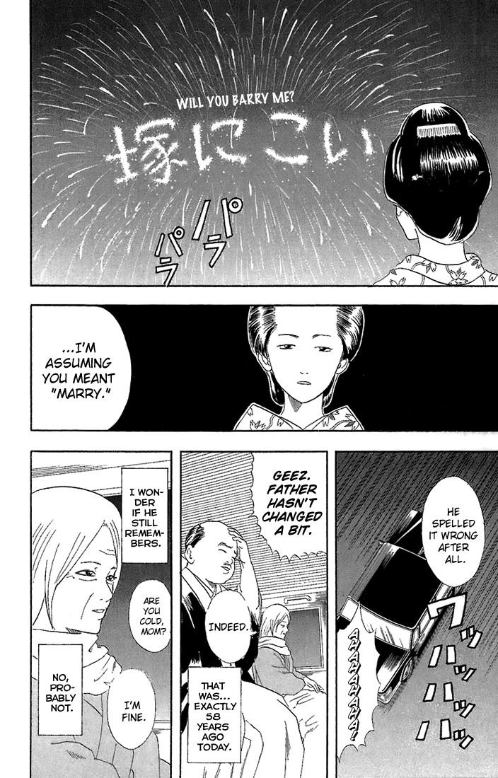 Gintama Chapter, 56 image 017
