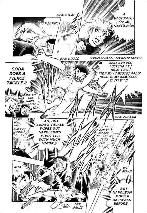 Captain Tsubasa, Chapter 99 image 003