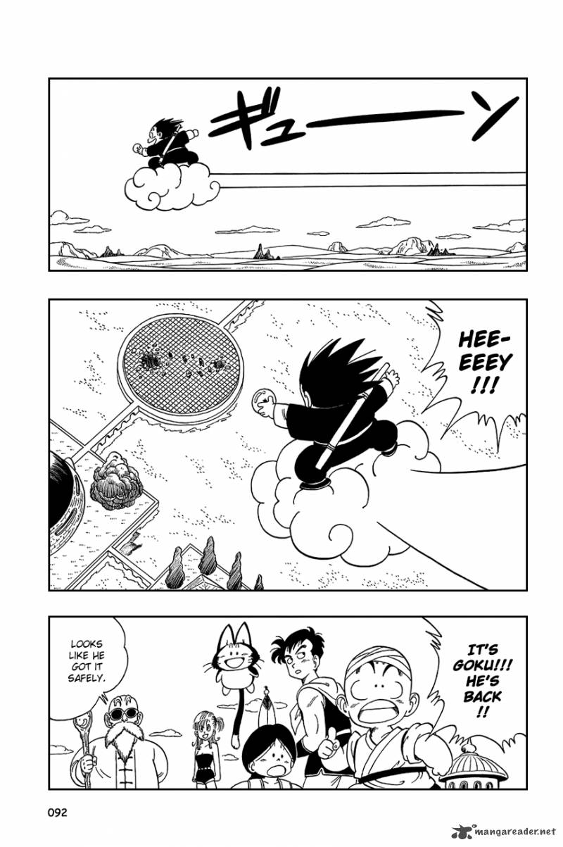 Dragon Ball, Chapter 111 image 004