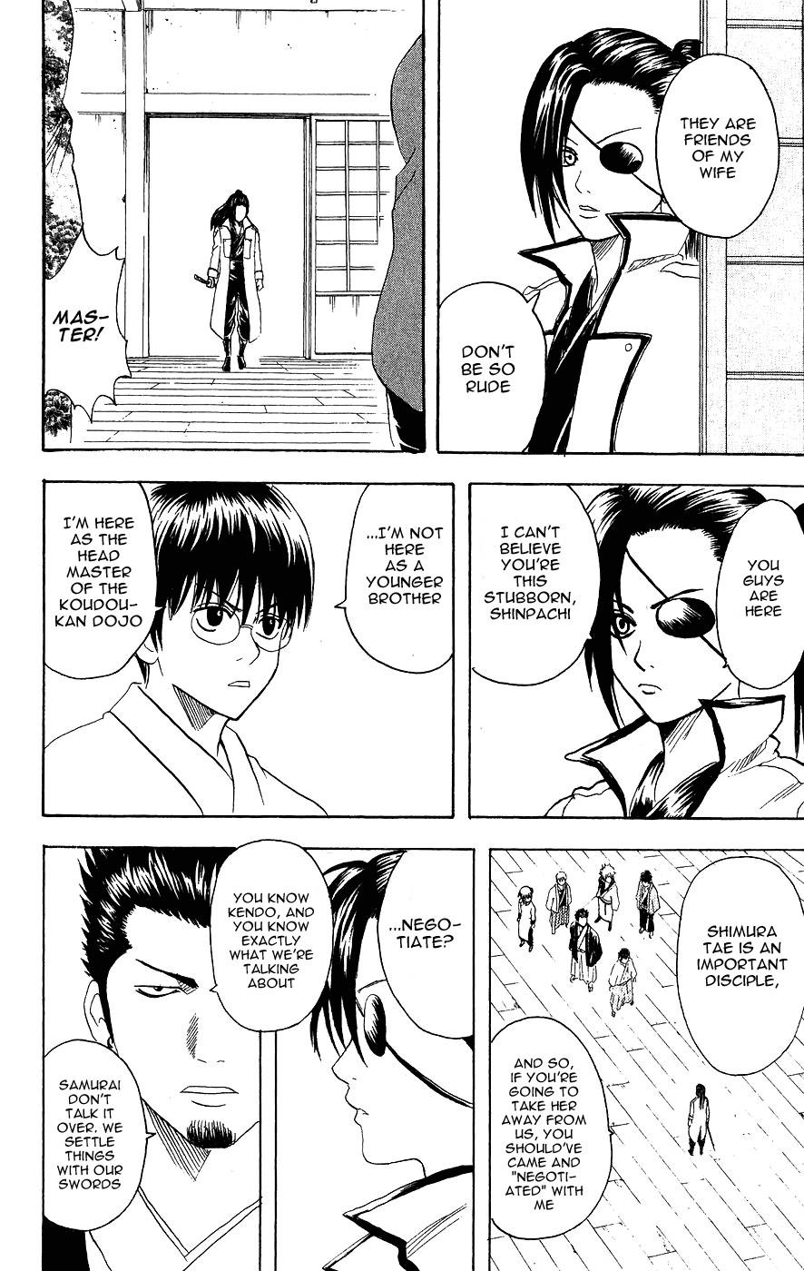 Gintama Chapter, 112 image 018