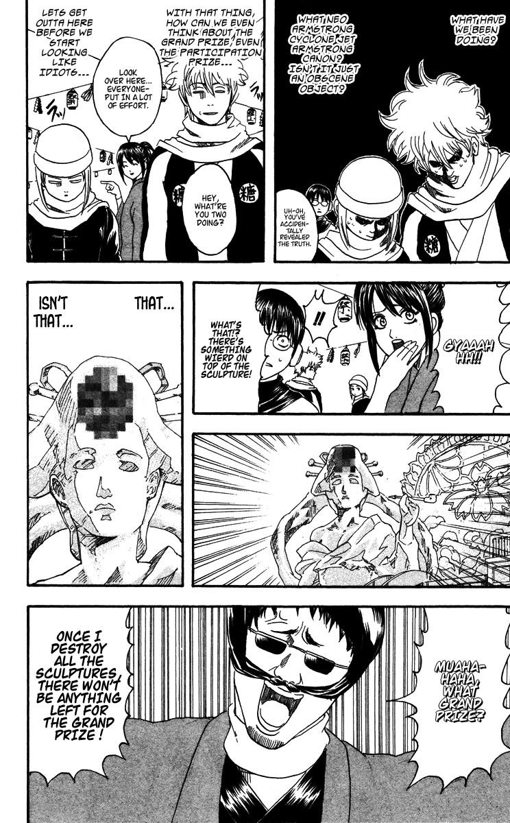 Gintama Chapter, 103 image 018