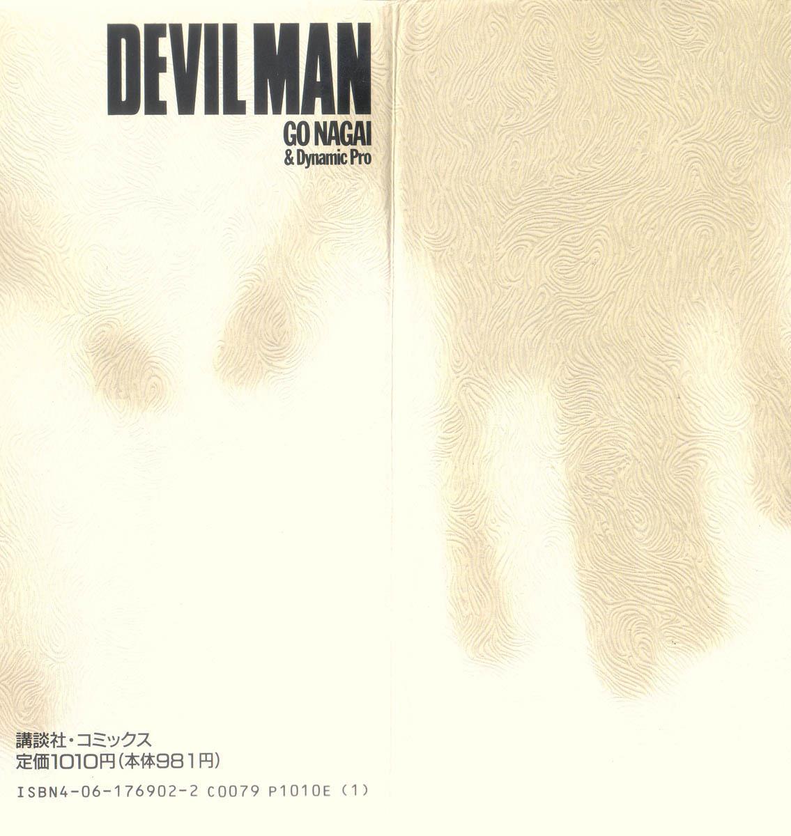 Devilman, Chapter 1 image 003
