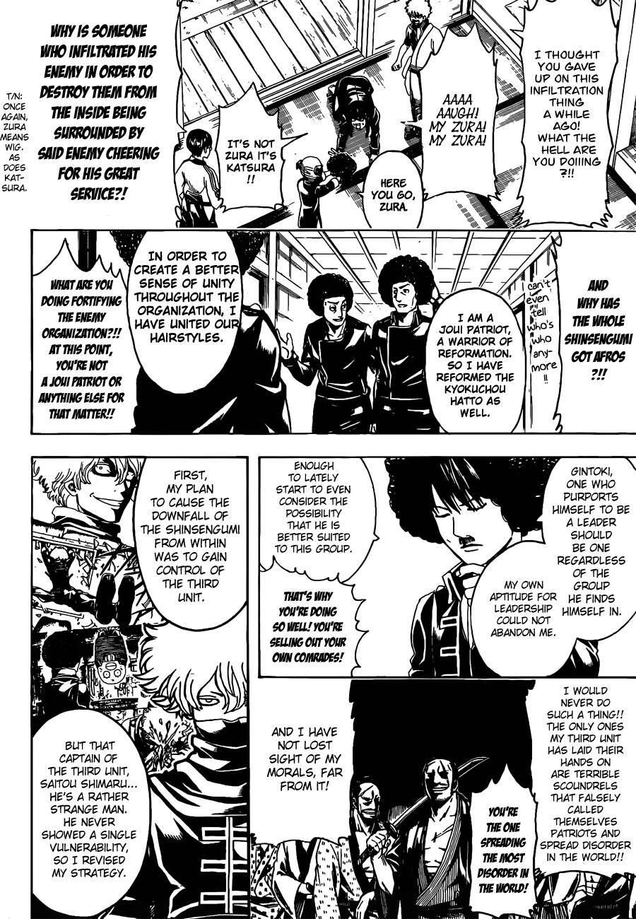 Gintama Chapter, 490 image 006