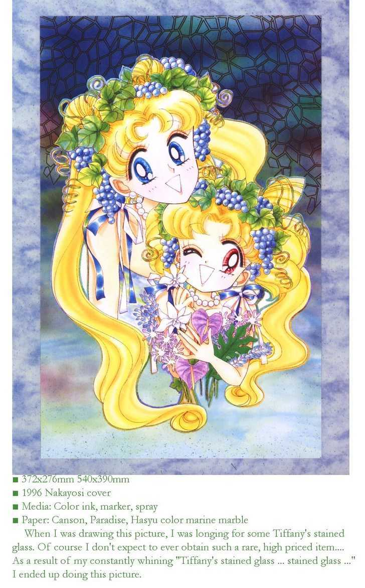 Sailor Moon, Cahpter 4 image 027