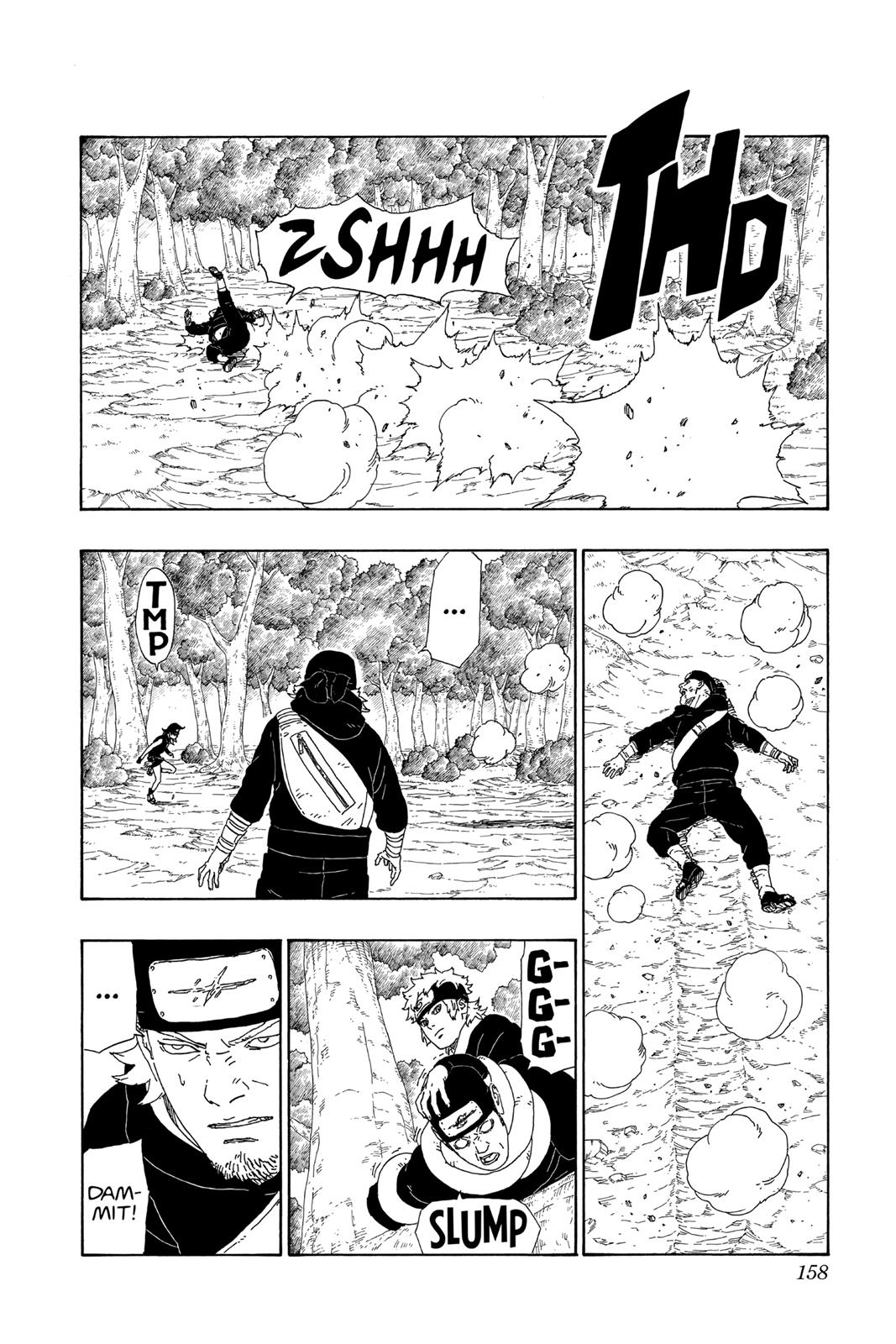 Boruto Manga, Chapter 11 image 014