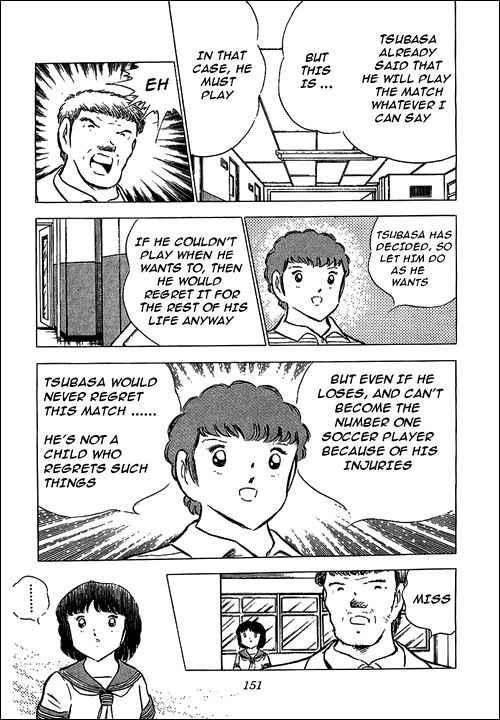 Captain Tsubasa, Chapter 76 image 012