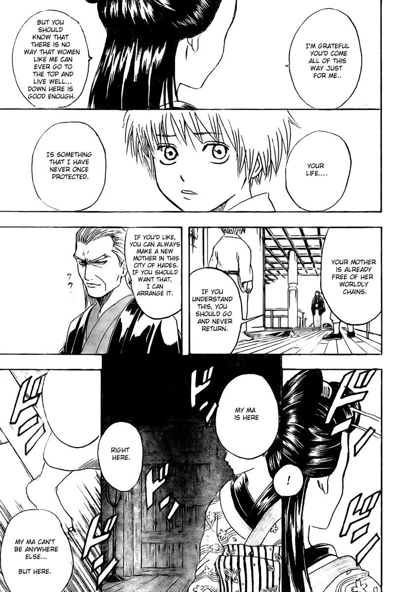 Gintama Chapter, 220 image 017