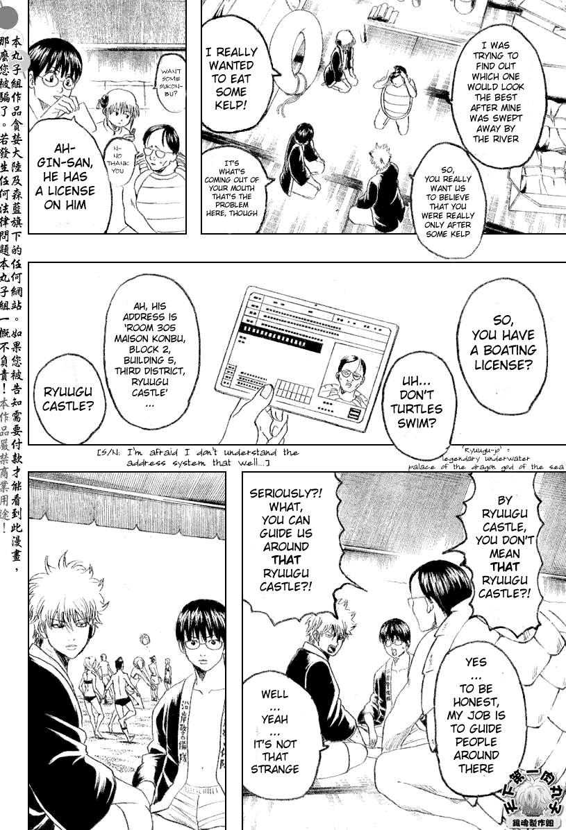 Gintama Chapter, 174 image 006