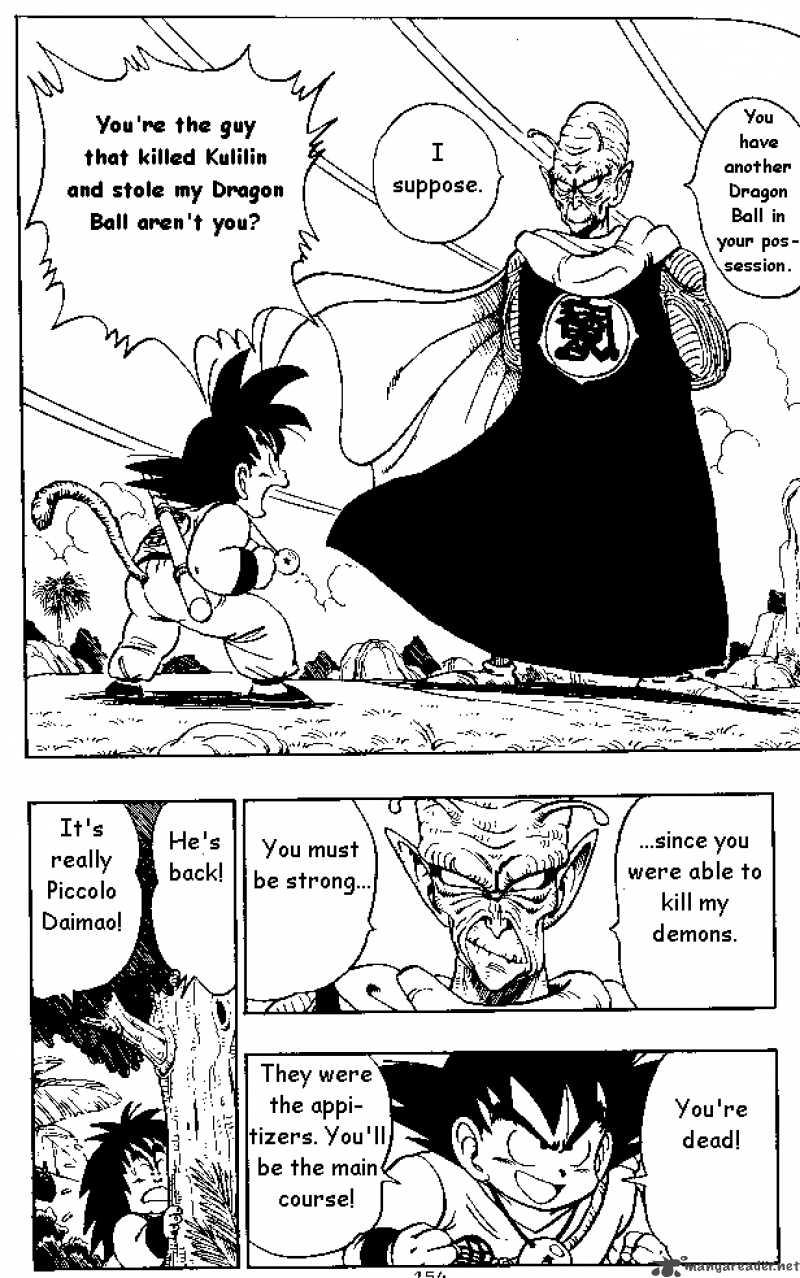 Dragon Ball, Chapter 142 image 013