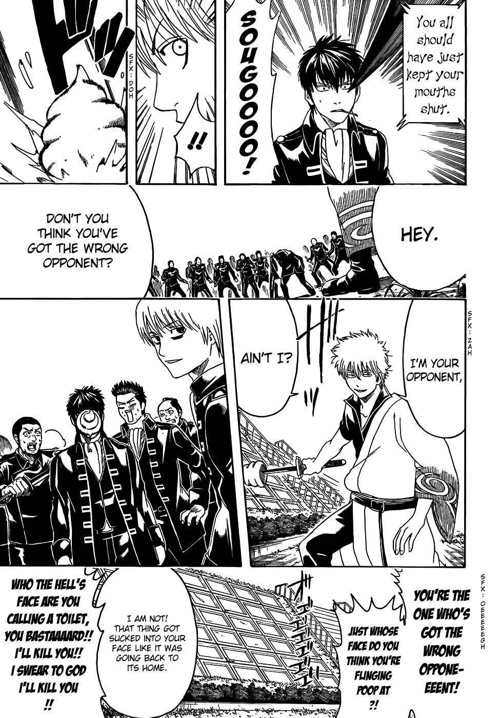 Gintama Chapter, 428 image 005