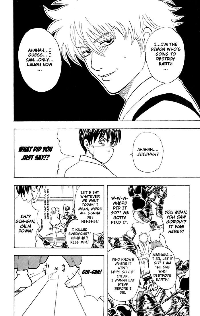 Gintama Chapter, 47 image 019