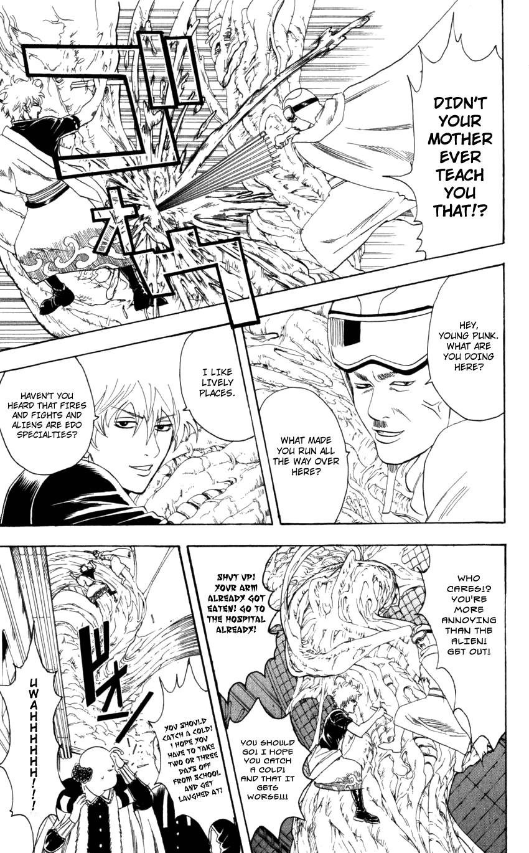 Gintama Chapter, 61 image 016