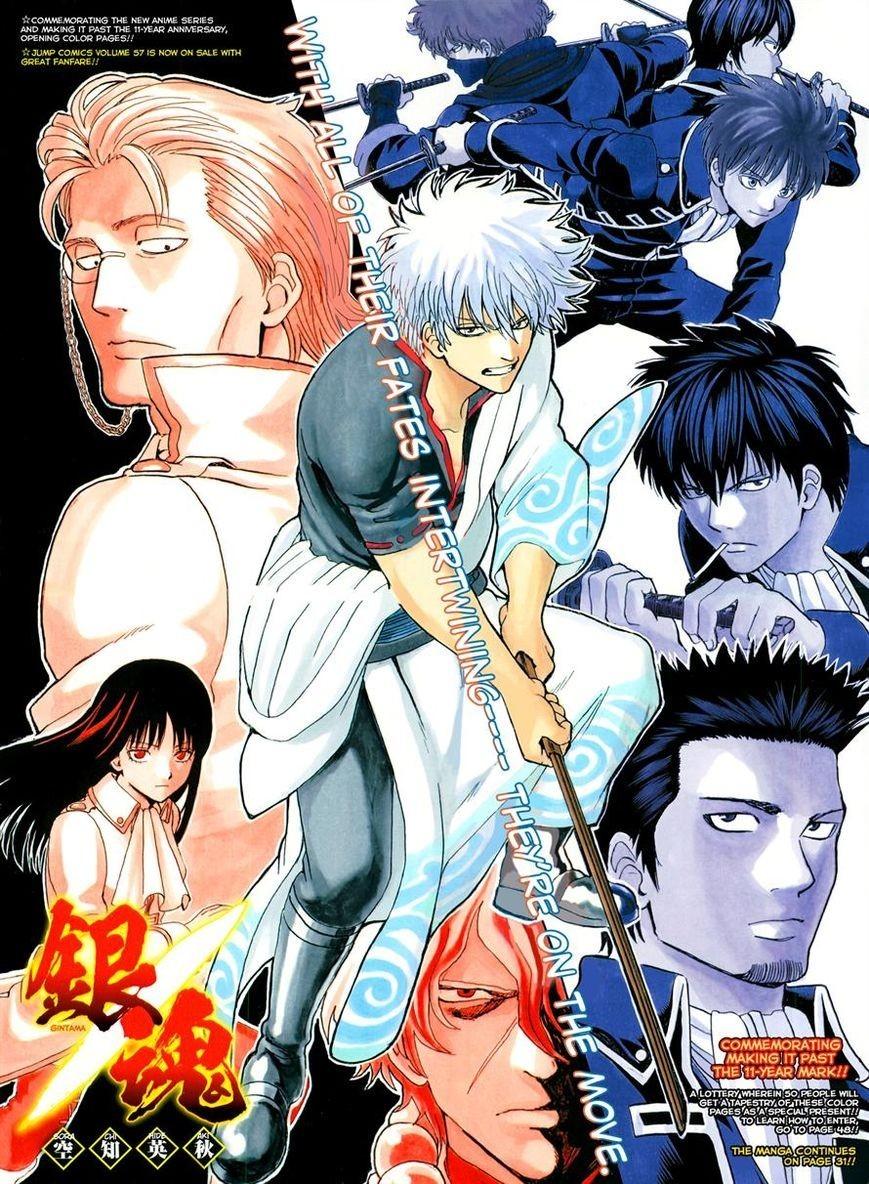 Gintama Chapter, 525 image 003