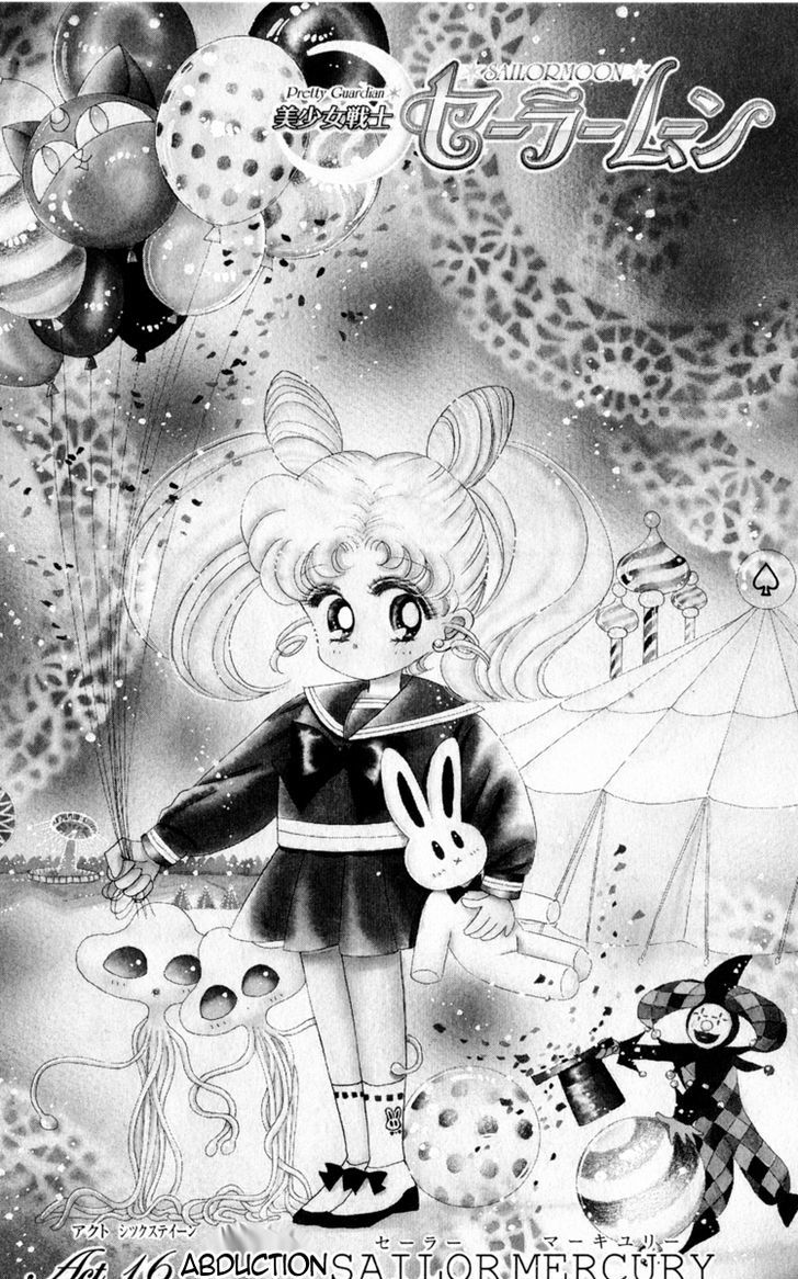 Sailor Moon, Cahpter 16 image 001