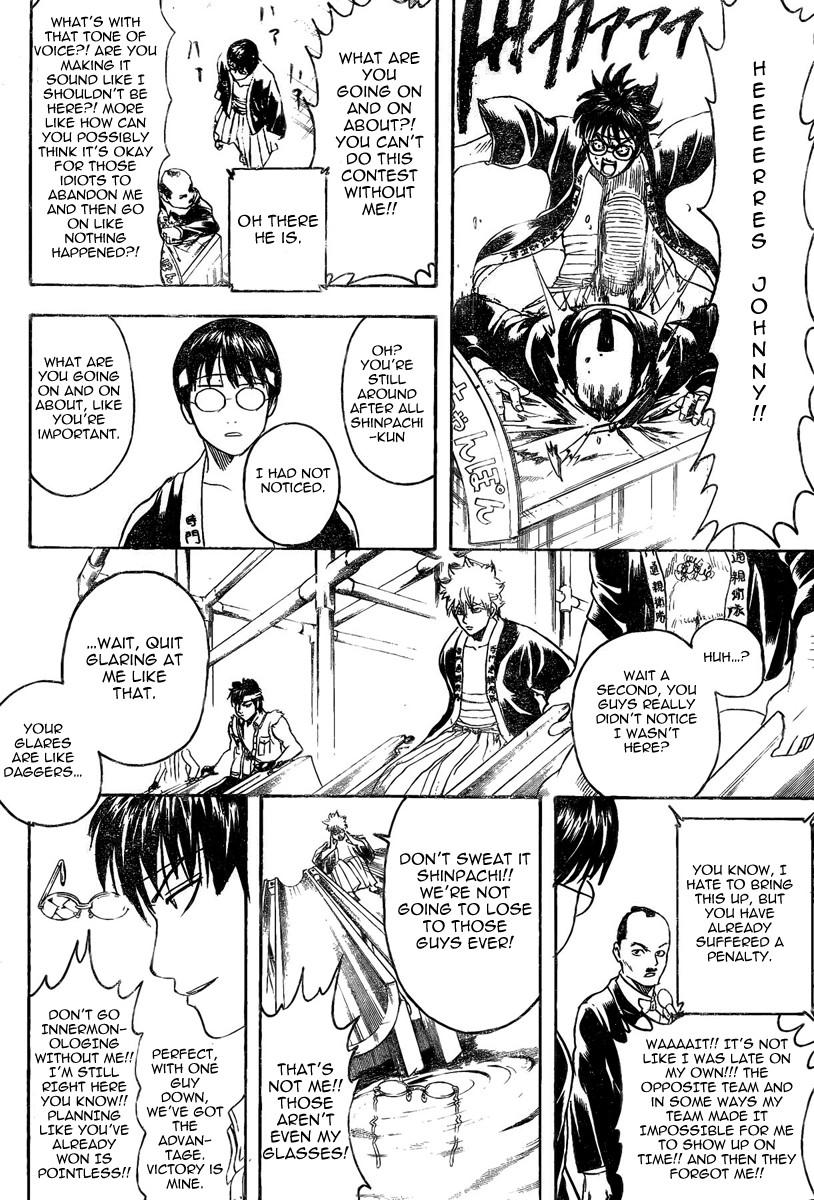 Gintama Chapter, 242 image 011